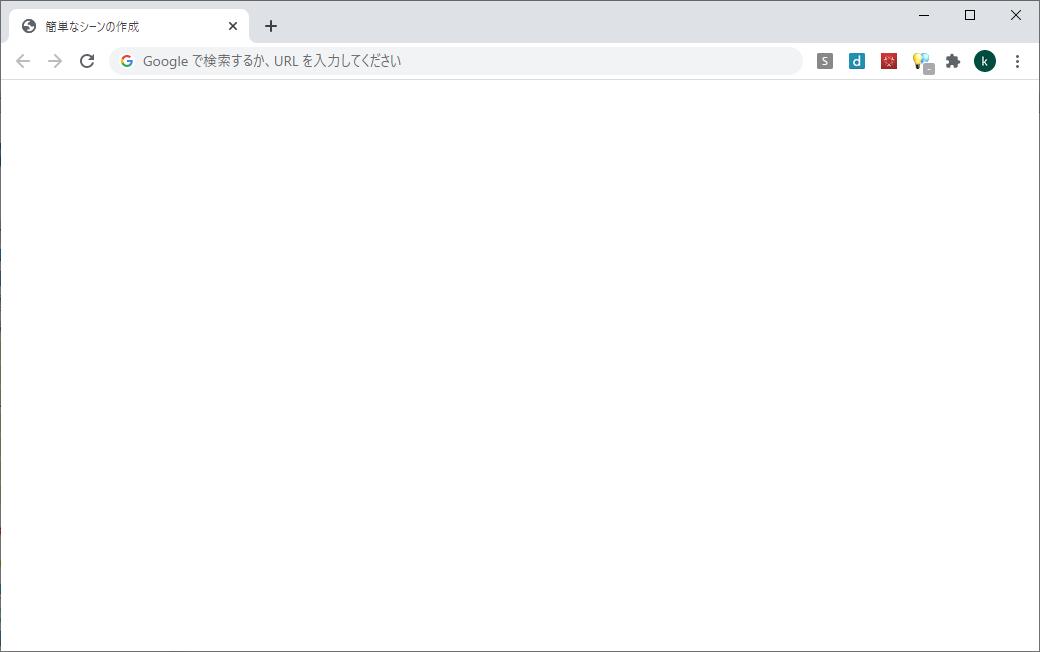 three.js公式サイトTOP